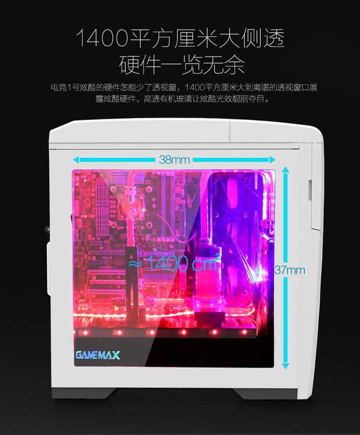 GameMax