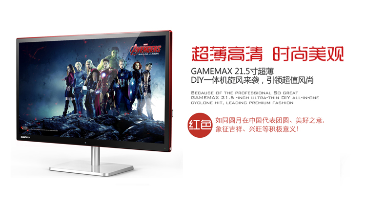 GameMax
