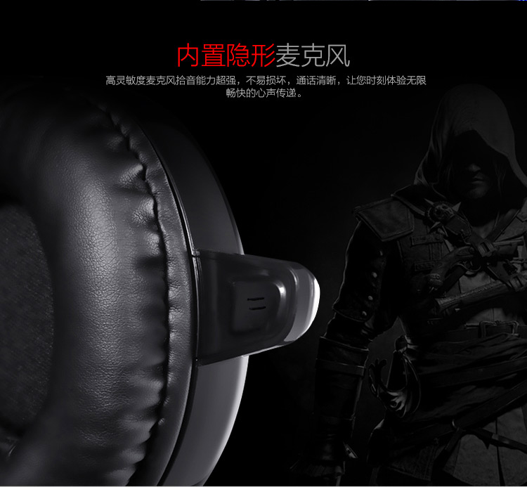 G200电竞耳机详情页中文_07.jpg