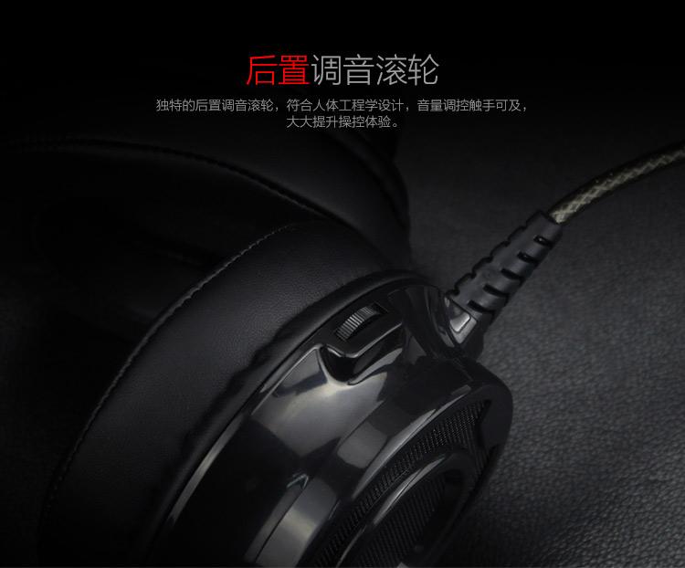 G200电竞耳机详情页中文_09.jpg