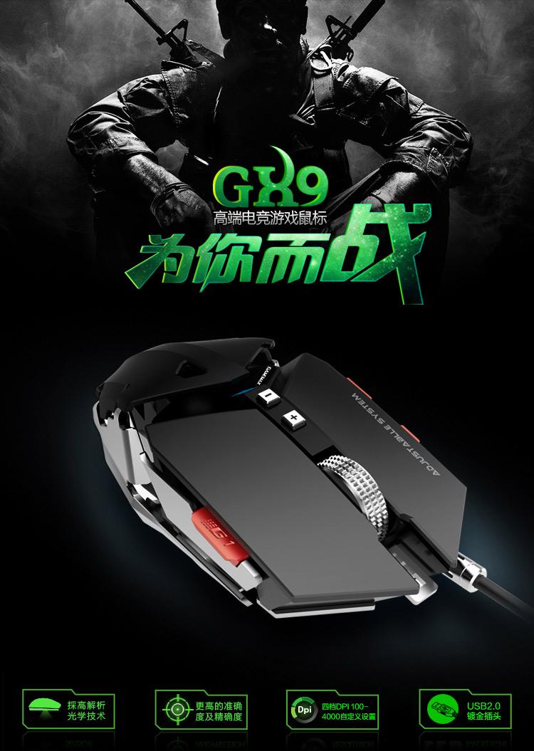 GX9详情页_01.jpg