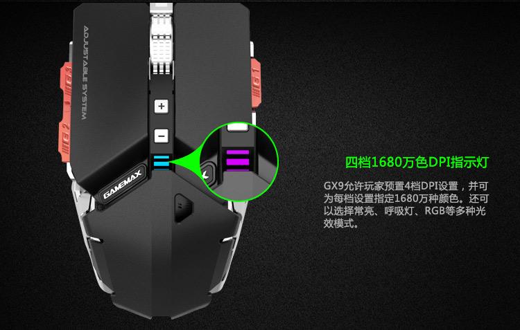 GX9详情页_04.jpg