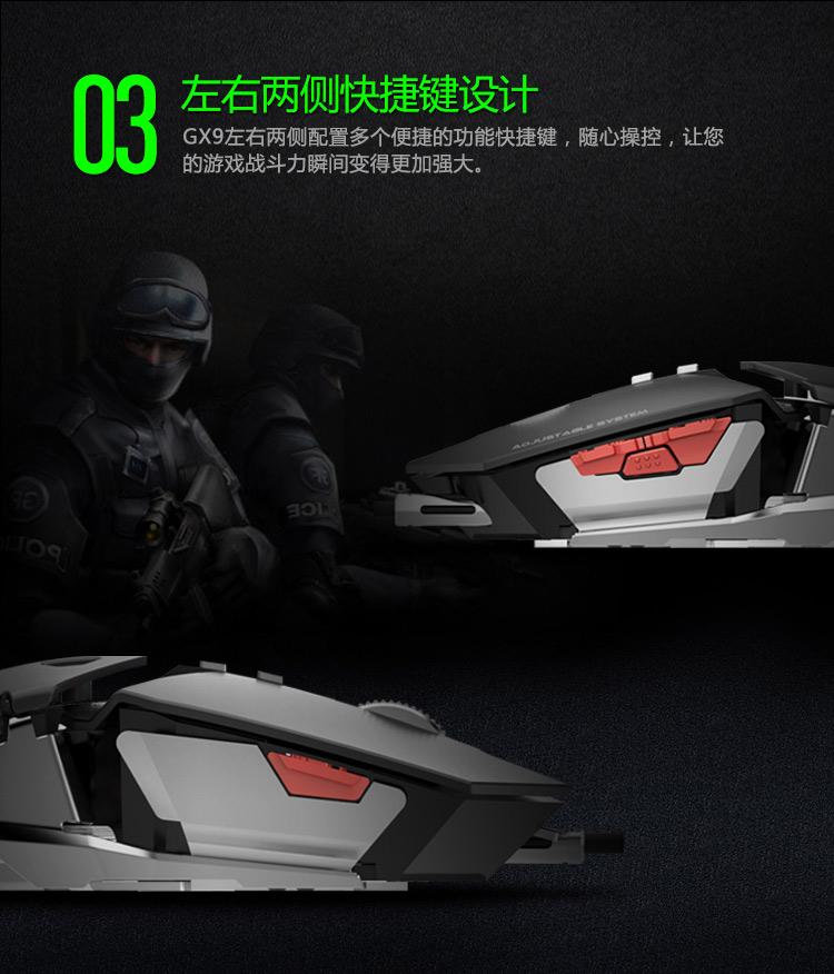 GX9详情页_10.jpg
