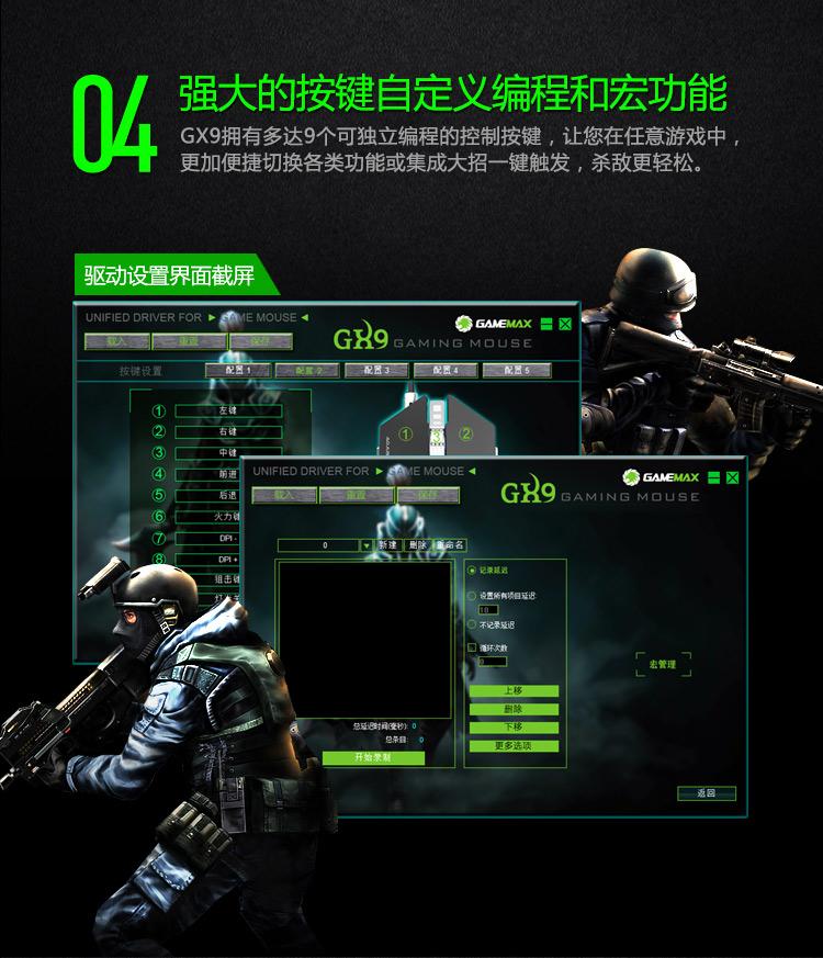 GX9详情页_02.jpg
