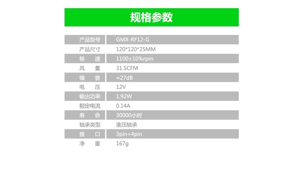 绿色_08.jpg
