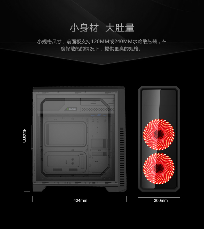 G561-Black-红色详情页_03.jpg