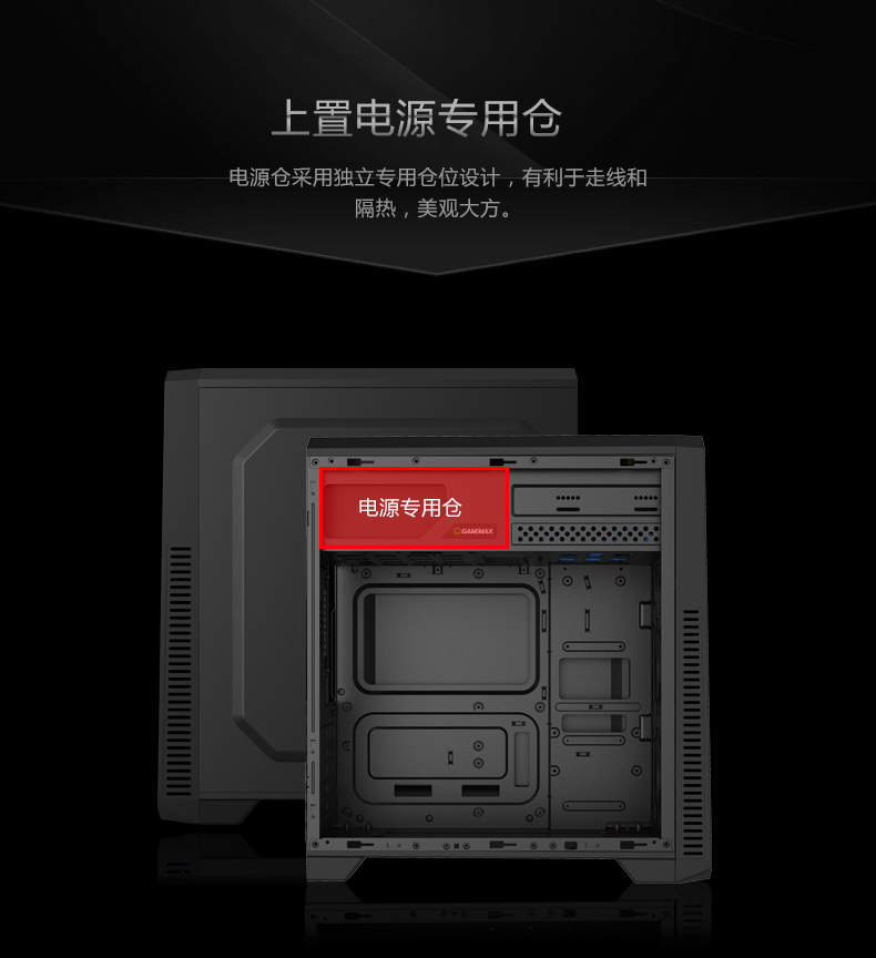 G561-Black-红色详情页_06.jpg
