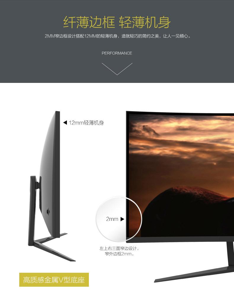 黑色中文版_05.jpg