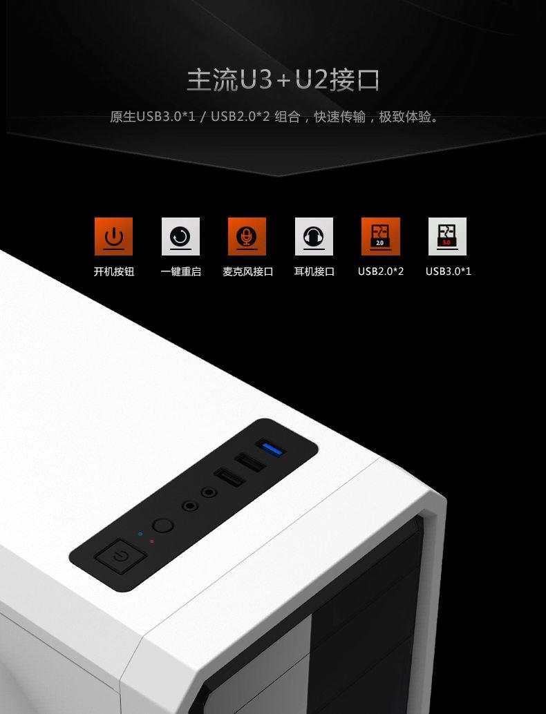 G561-White白色详情页CN_04.jpg