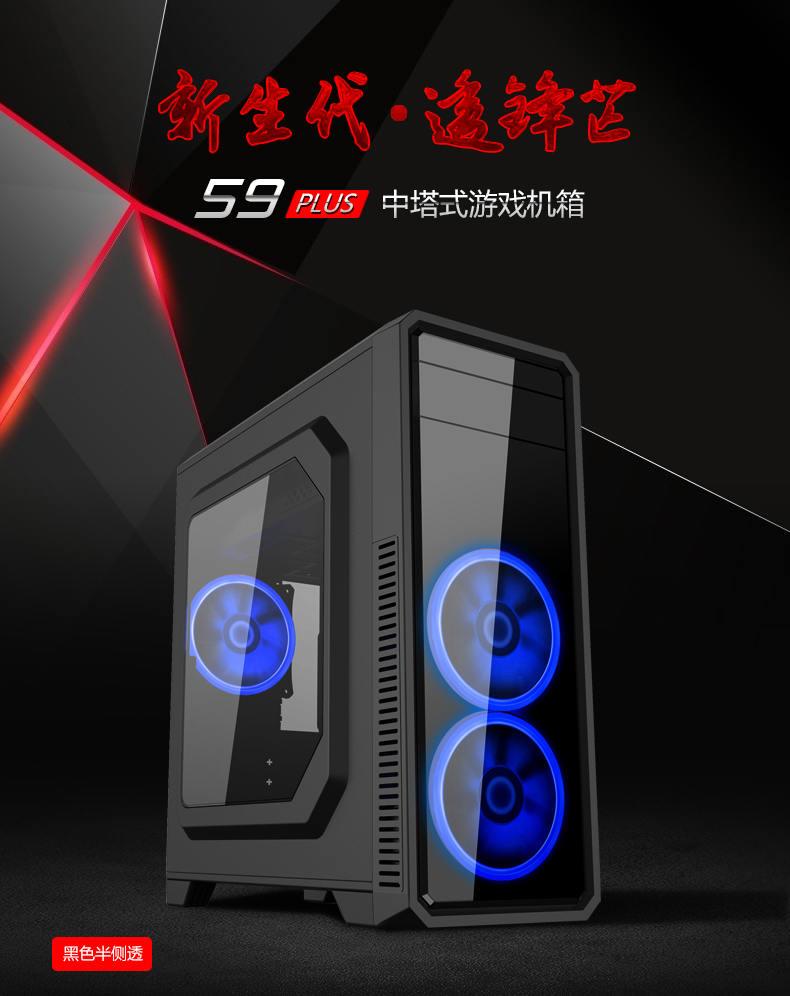 G561-Black黑色详情页_01.jpg