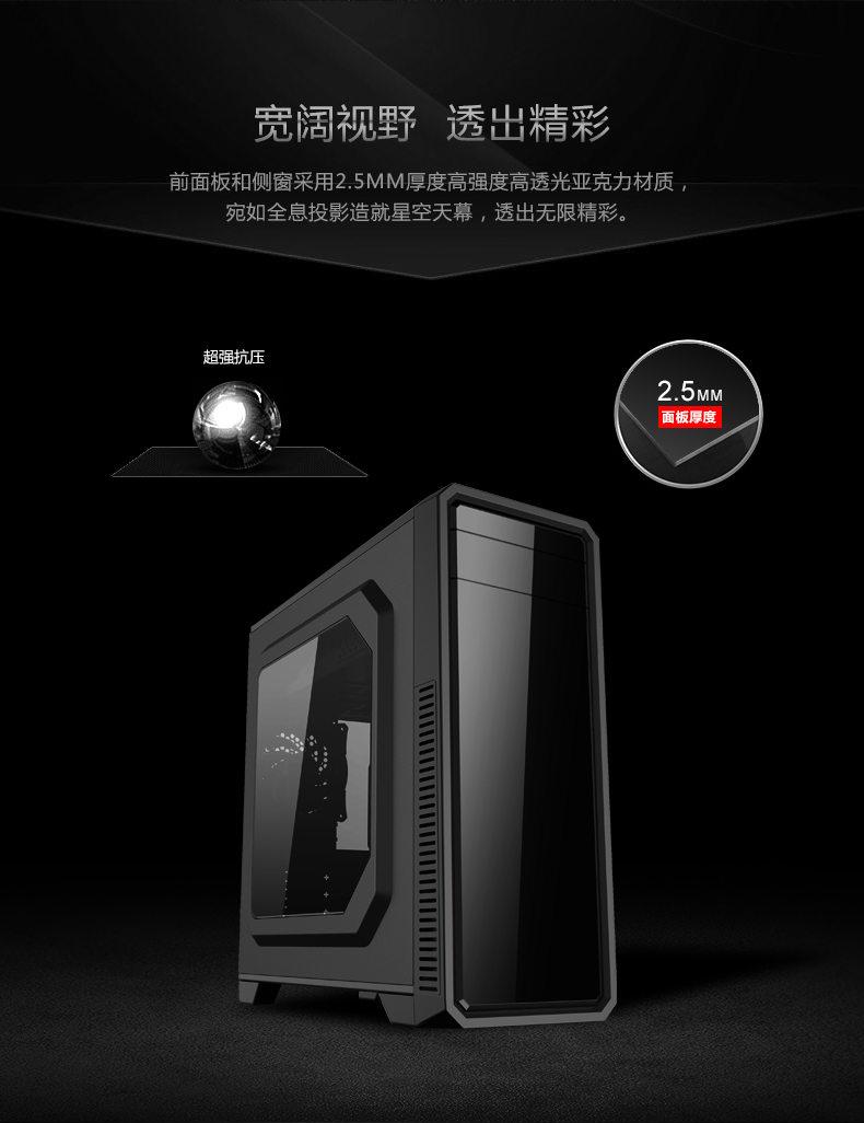 G561-Black黑色详情页_01zw_02.jpg