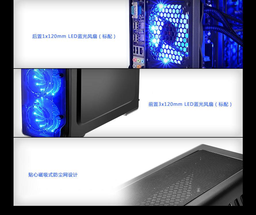9509-黑色-15灯蓝色详情页中文_10.jpg