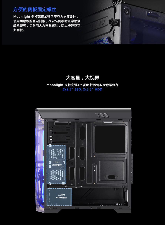 9511详情页中文_07.jpg