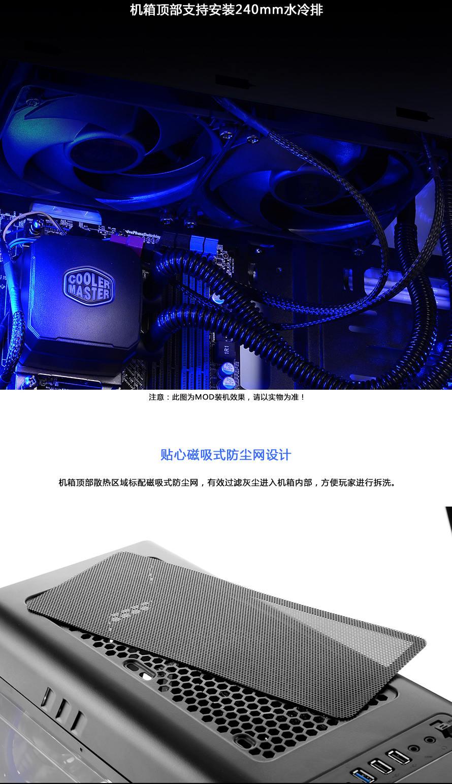 9511详情页中文_12.jpg