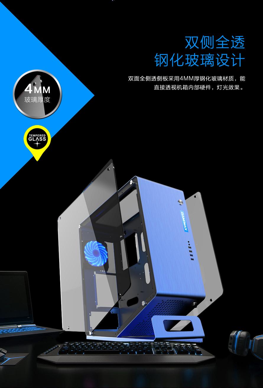 WinMan-蓝色-_04.jpg