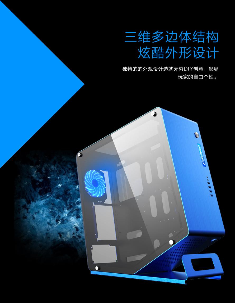 WinMan-蓝色-_02.jpg