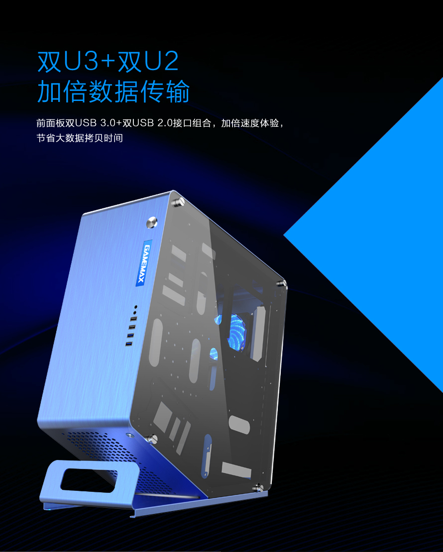 WinMan-蓝色-_09.jpg