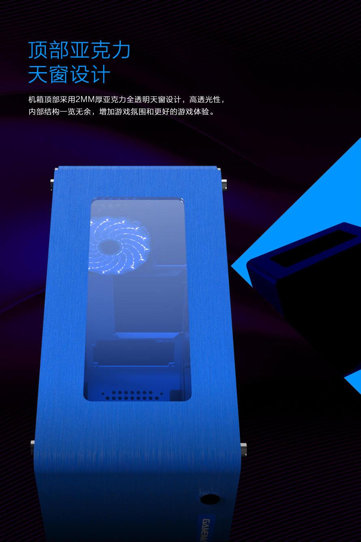 WinMan-蓝色-_05.jpg