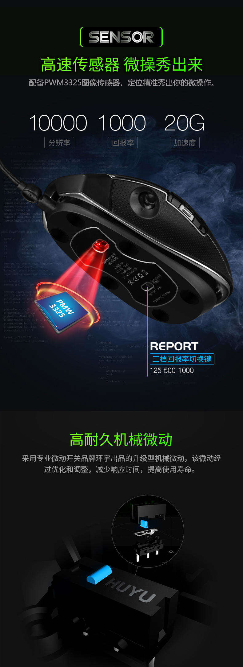 GX10详情页中文_05.jpg