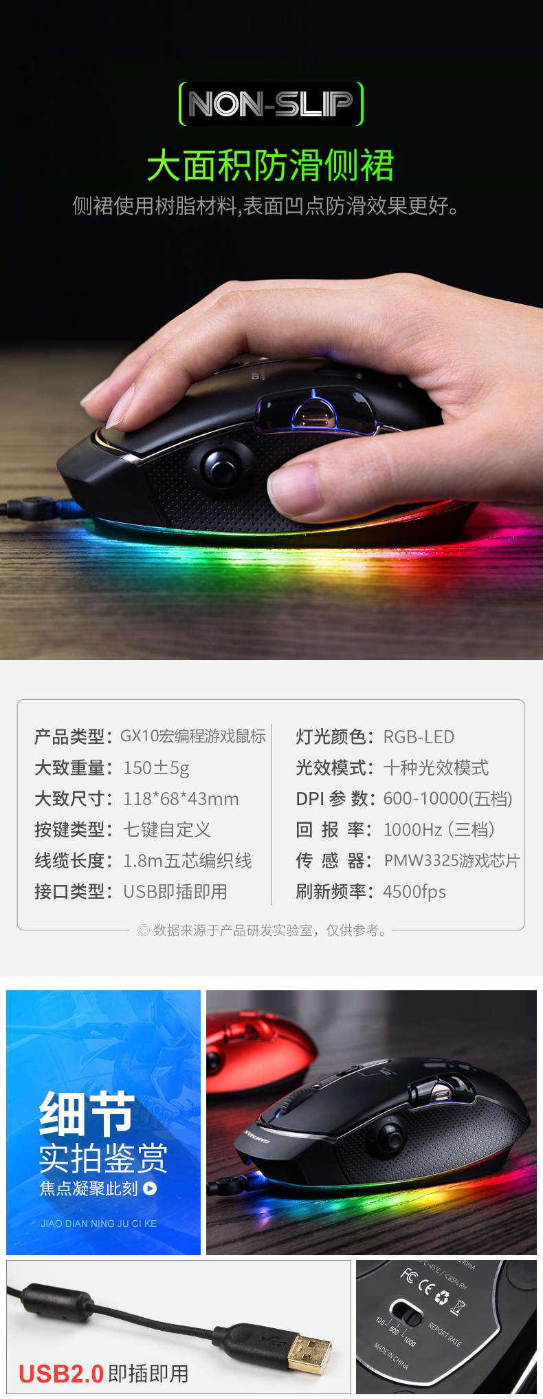 GX10详情页中文_06.jpg