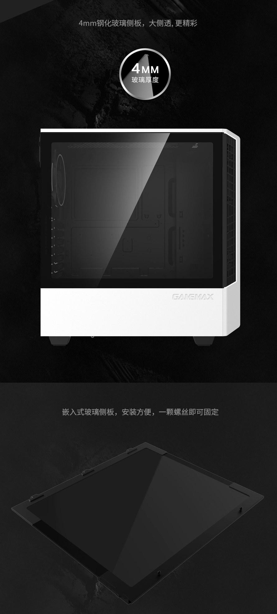 T802_Panda详情页中文_看图王_04.jpg