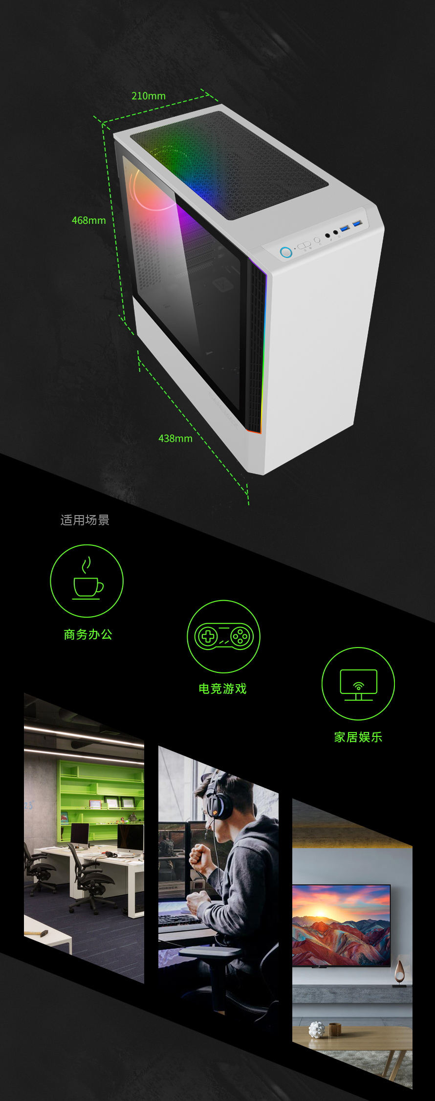 T802_Panda详情页中文_看图王_02.jpg