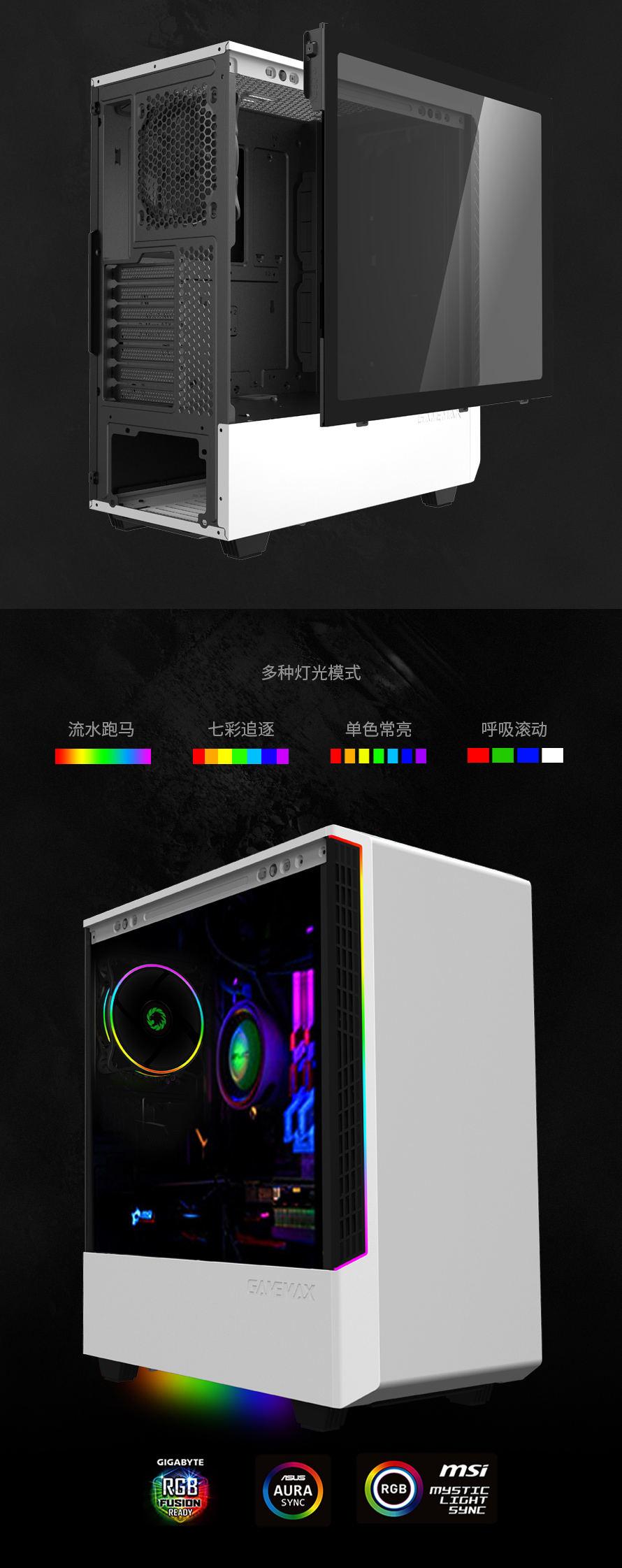 T802_Panda详情页中文_看图王_05.jpg