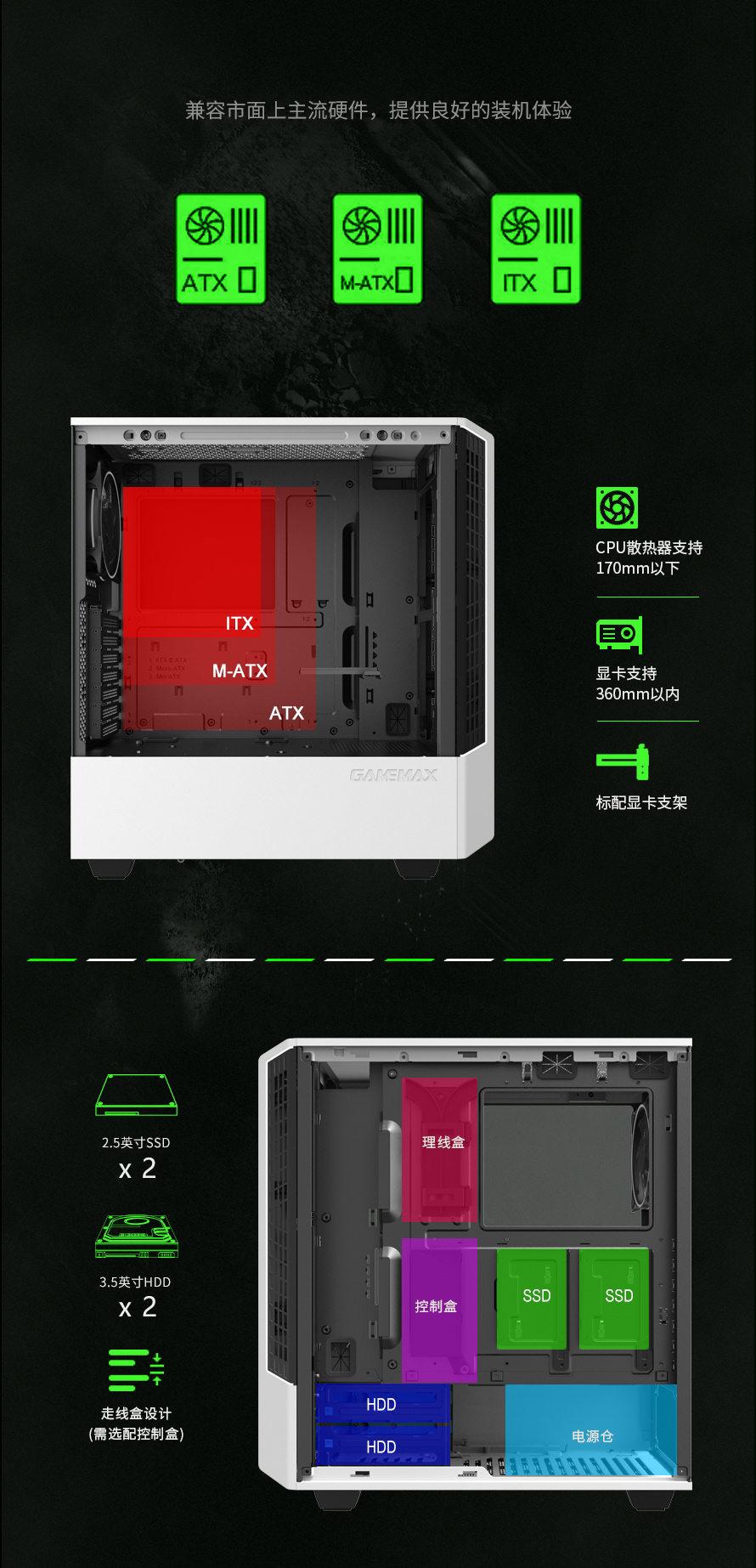 T802_Panda详情页中文_看图王2_03.jpg