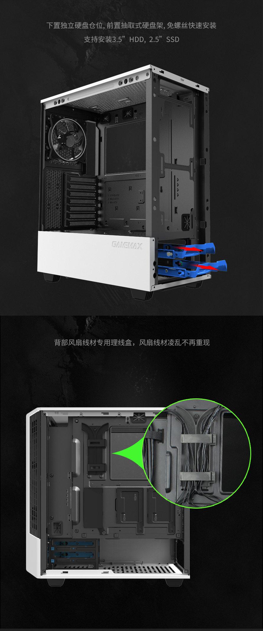 T802_Panda详情页中文_看图王2_05.jpg