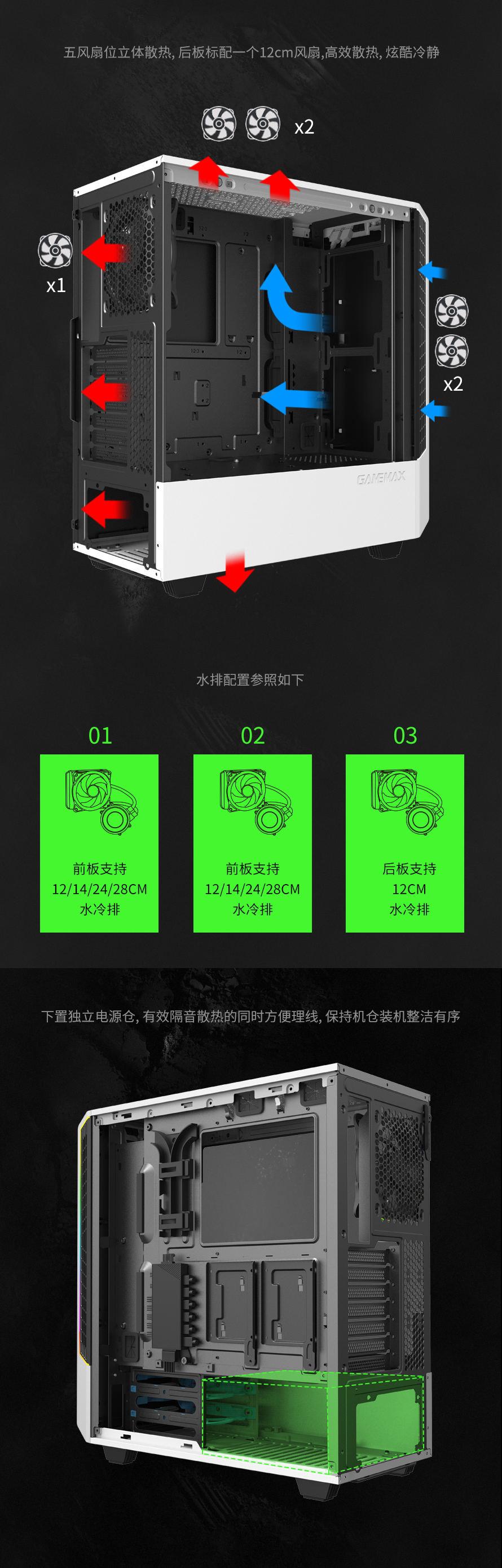 T802_Panda详情页中文_看图王2_04.jpg