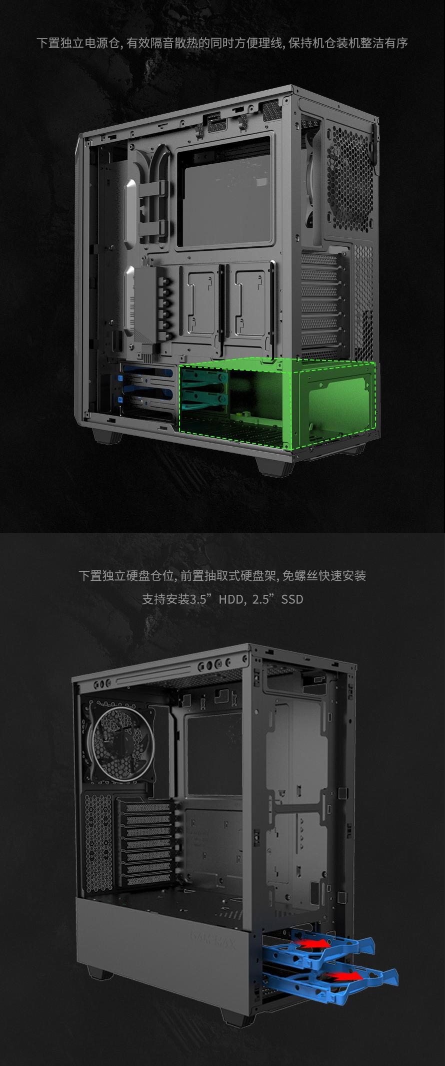 T801_Paladin详情页中文222_01.jpg