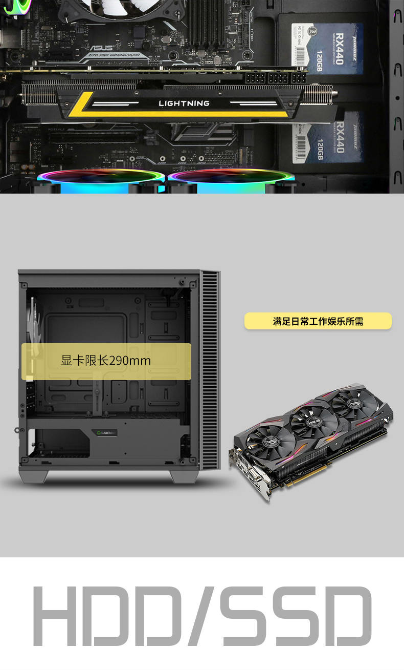 GAMEMAX_MINI-ABYSS-H608详情页中文_10.jpg