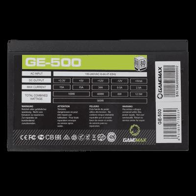 GE-500