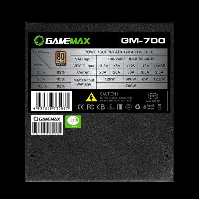 GM-700