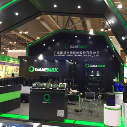 Gamemax Appeared in Hong Kong Exhibition