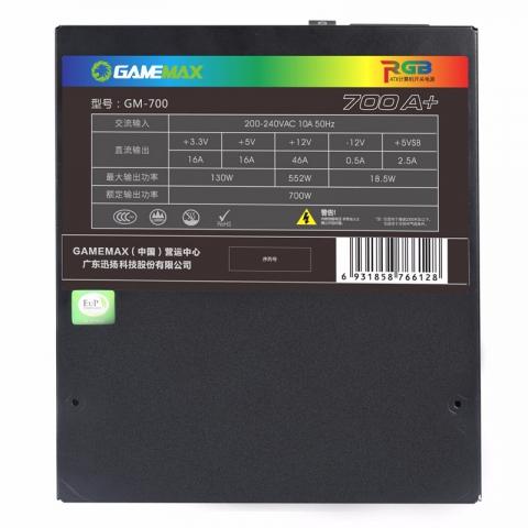 RGB-700